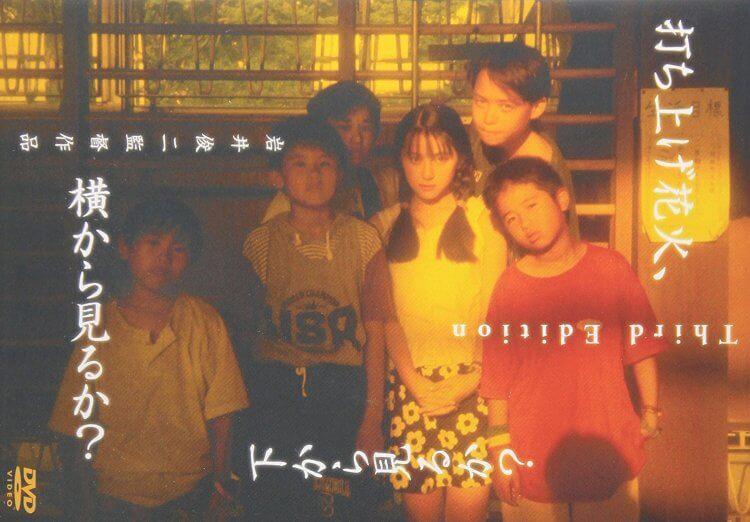 岩井俊二早期代表作《上升煙花,從下面看?還是從側面看?》。