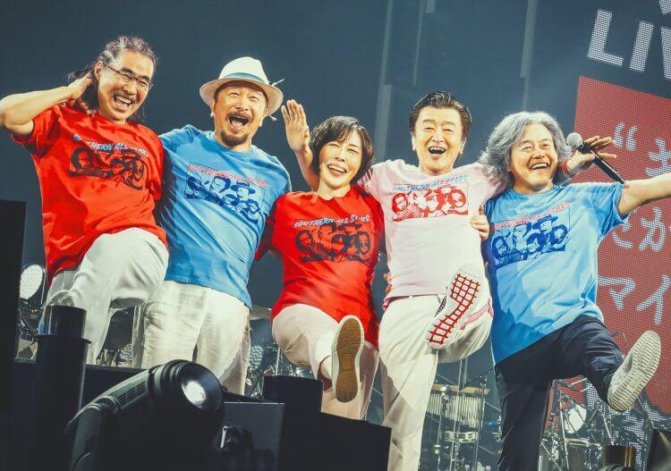 日本老牌樂團南方之星也因應 2020 肺炎疫情改辦線上演唱會。