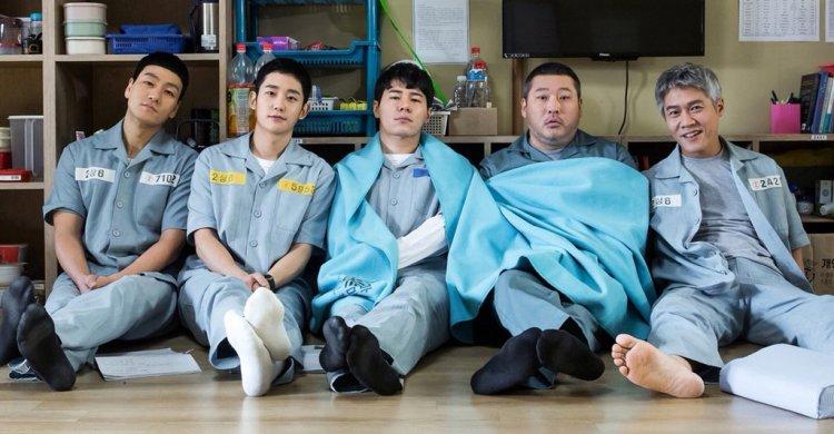 韓劇《機智牢房生活》劇照。