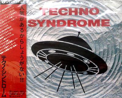 曾用於《真人快打》的鐵克諾音樂〈Techno Syndrome〉日版 CD 封面。
