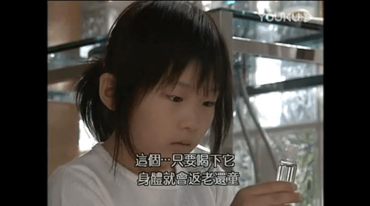 日劇《14 個月~妻子變回了兒童》伊藤沙莉劇照。