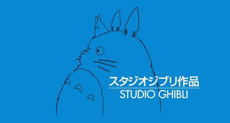吉卜力工作室出品動畫的片頭有著《龍貓》的圖案。