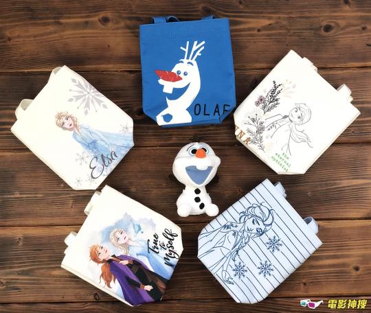 7-ELEVEN 《冰雪奇緣 2》(Frozen 2) 集點活動:手提包