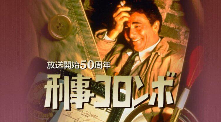 美劇影集《神探可倫坡》在日本廣受歡迎,更是全球首發藍光版本的國家。