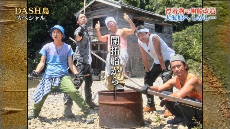 能歌能演的長瀨智也是日本傑尼斯偶像樂團「TOKIO」成員。