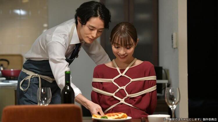 內田理央主演漫改日劇《下輩子我再好好過》劇照。