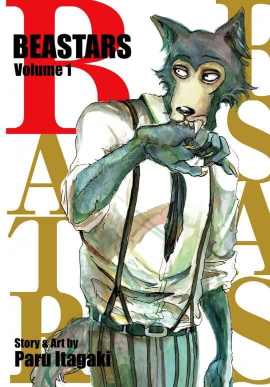 動畫影集《BEASTARS》原作漫畫。