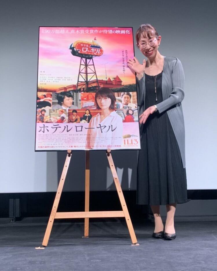 《皇家賓館》小說作者櫻木紫乃。