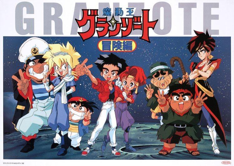 《魔動王》OVA 版。