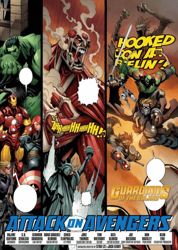 《進擊的復仇者聯盟》漫畫。