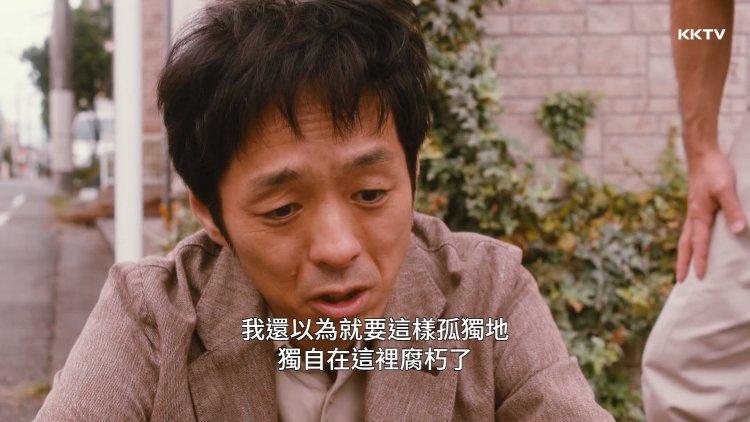 是編劇也是資深日劇迷的野木亞紀子,在新作《古瀧兄弟出租中》邀請宮藤官九郎參演其中。