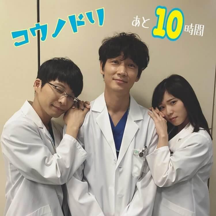 野木亞紀子日劇《產科醫鴻鳥》找來星野源與松岡茉優。