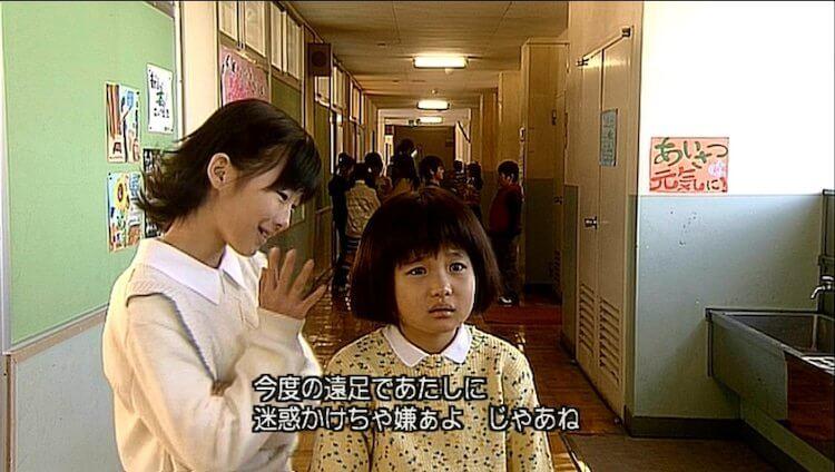 伊藤沙莉《櫻桃小丸子》真人版日劇劇照。