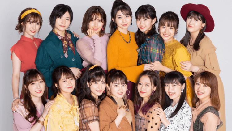 現役早安少女組十四名成員,也請多指教。