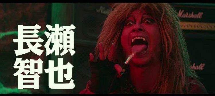 電影《地獄哪有那麼 HIGH》也能見到宮藤官九郎導演與長瀨智也的演出。