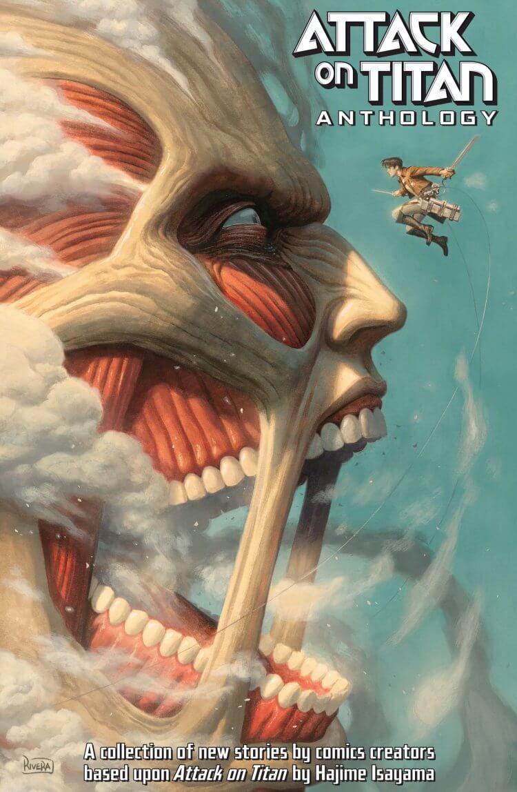 《進擊的復仇者聯盟》書籍封面。
