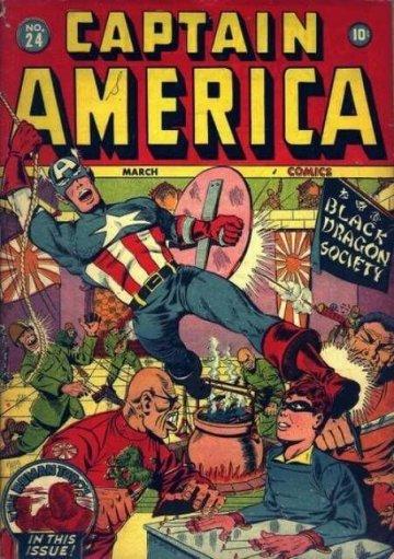 「 微觀宇宙 」的概念首次出現在《 美國隊長 》的漫畫裡。