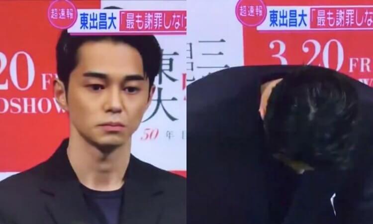 東出昌大為外遇醜聞事件在媒體前道歉。