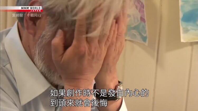 NHK 紀錄片影集《宮崎駿:十載同行》。