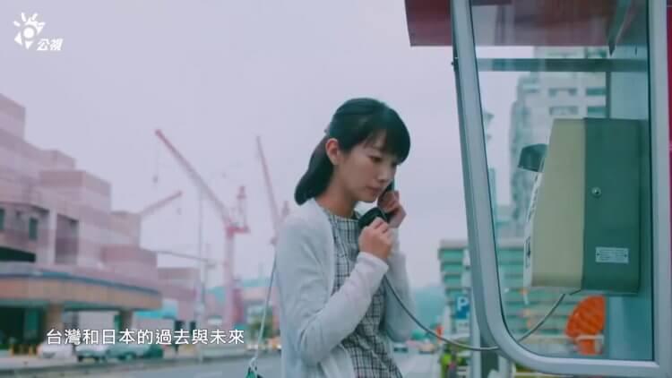 台日合拍影集《路~台灣EXPRESS~》劇照。