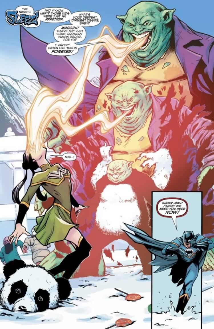 DC 漫畫斯利茲。