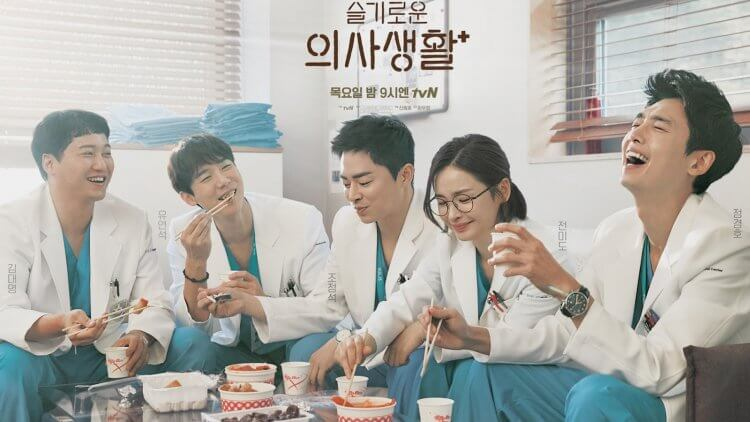 韓劇《機智醫生生活》劇照。