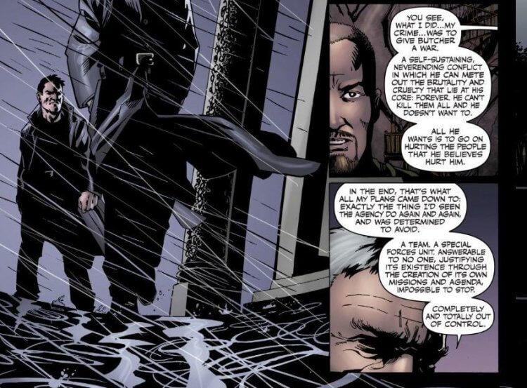 《黑袍糾察隊》漫畫。