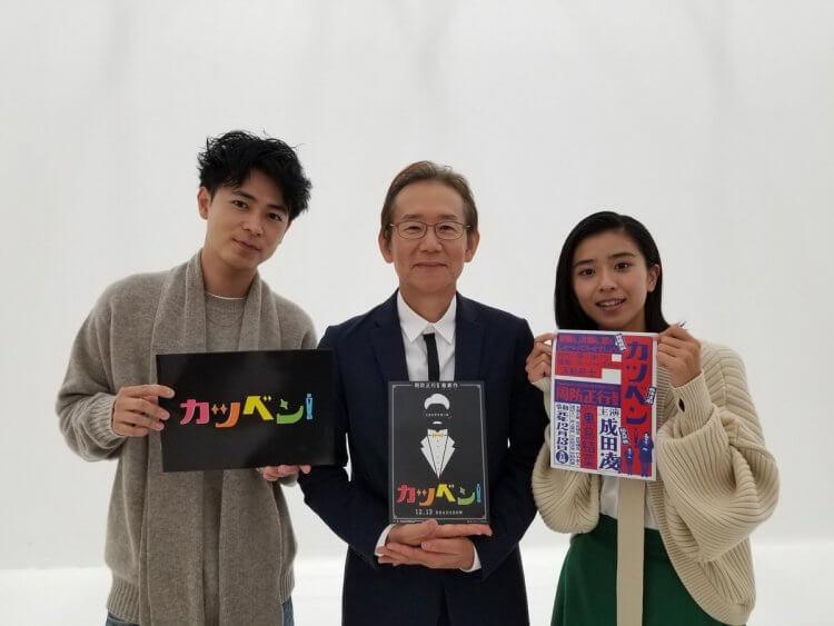 《王牌辯士》周防正行導演(中)、成田凌(左)以及黑島結菜。