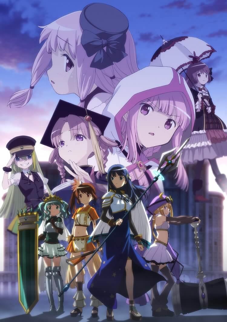 《魔法少女小圓》系列外傳動畫影集《魔法紀錄》第二季即將在台灣播出。