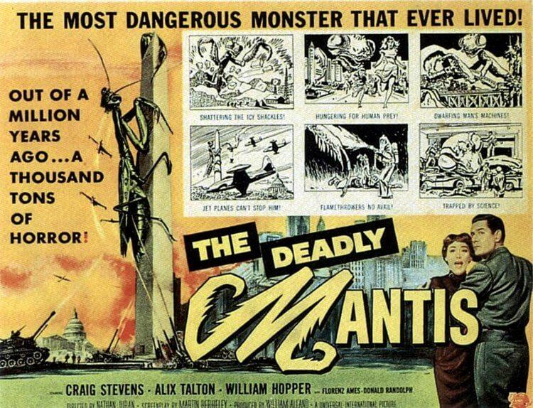 首部以螳螂為巨大怪獸的電影《致命螳螂》。