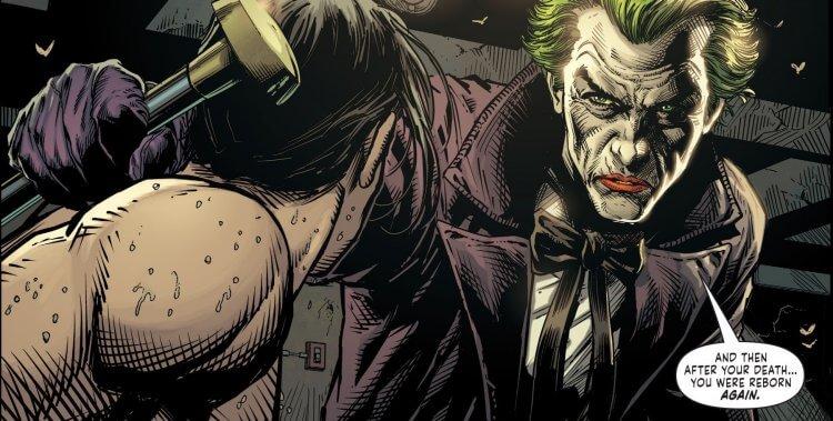 DC漫畫「三個小丑」