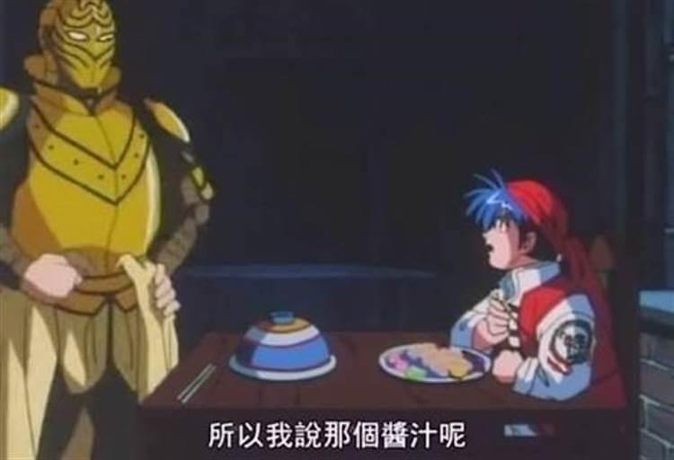 《中華一番》迷因:所以我說那個醬汁呢。