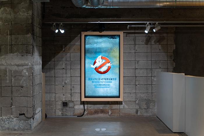 銀座 SONY 公園期間限定的《魔鬼剋星》電影主題展示有許多有趣體驗活動,包括可以拍下見鬼大合照的高科技魔鏡。