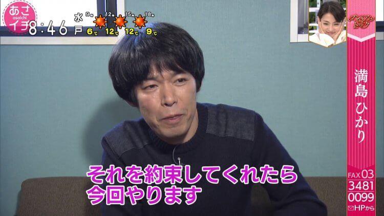 坂元裕二與滿島光在《四重奏》播映當時約定,五年後再寫一部關於大提琴的作品。
