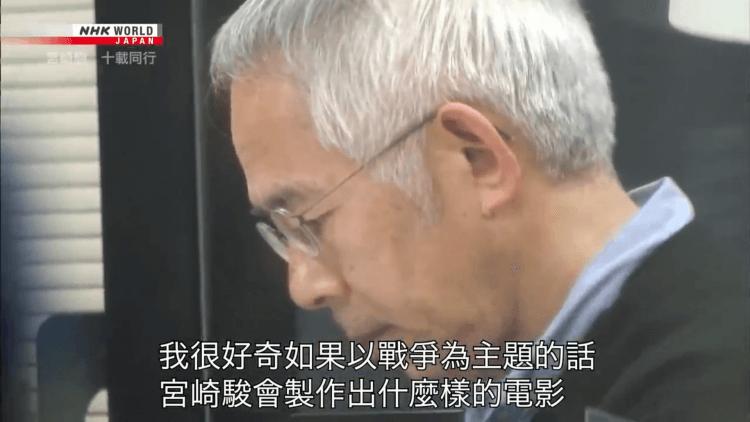 NHK 紀錄片《宮崎駿:十載同行》中的鈴木敏夫。