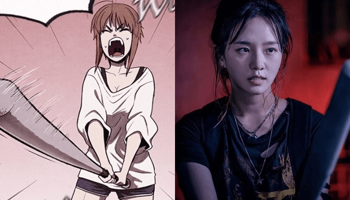 《Sweet Home》漫畫韓劇對比圖。