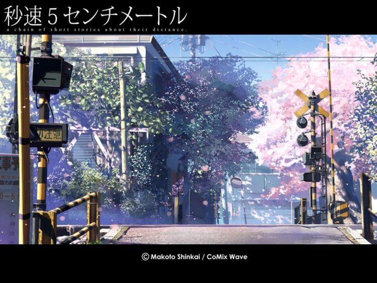 新海誠監督動畫電影《秒速 5 公分》劇照。