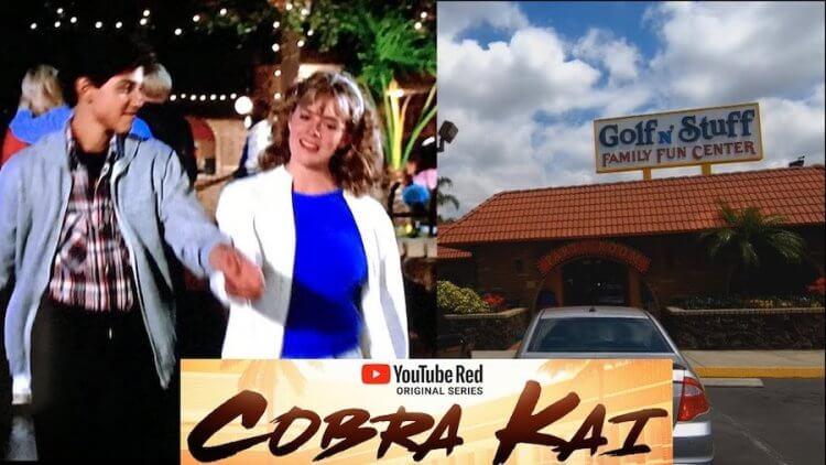 《小子難纏》世界觀的知名景點:Golf n Stuff 遊樂餐廳。