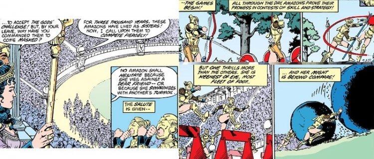 DC 漫畫中的亞馬遜人。