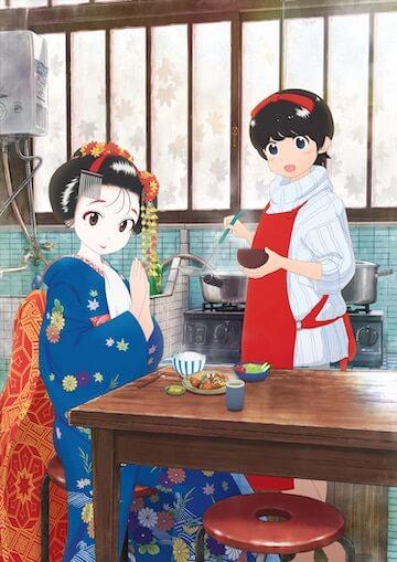 2021 年春番動畫《舞伎家的料理人》。