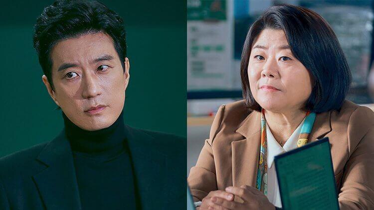 《Law School》金明民、李姃垠