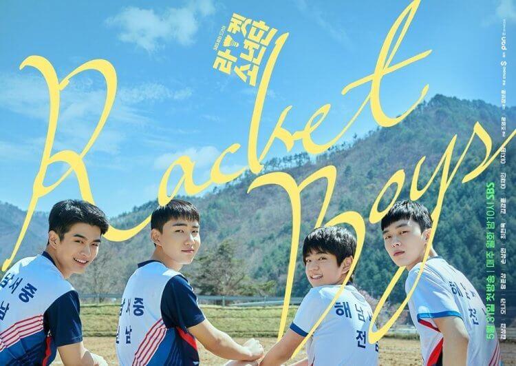 《羽球少年團》官方海報