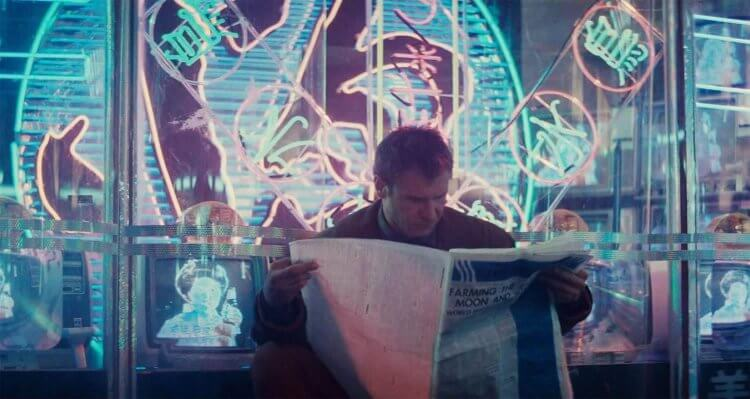 《銀翼殺手》(Blade Runner) 劇照。