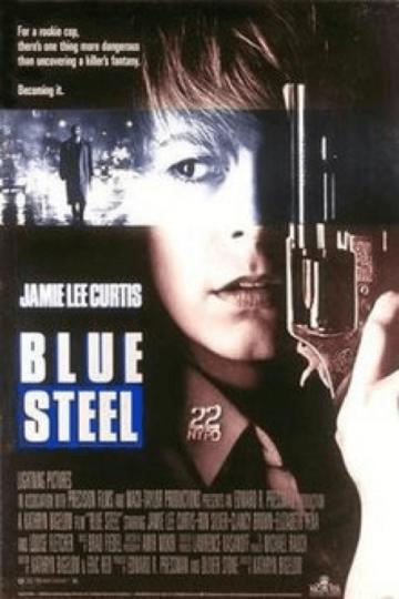 《藍天使》電影海報。