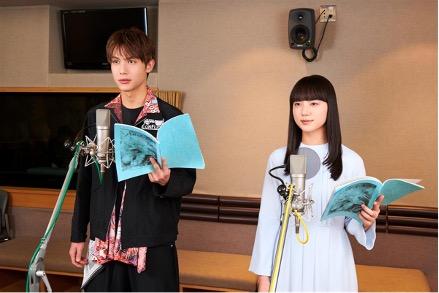 《喬瑟與虎與魚群動畫版》擔任男女主角配音聲優的中川大志與清原果耶。