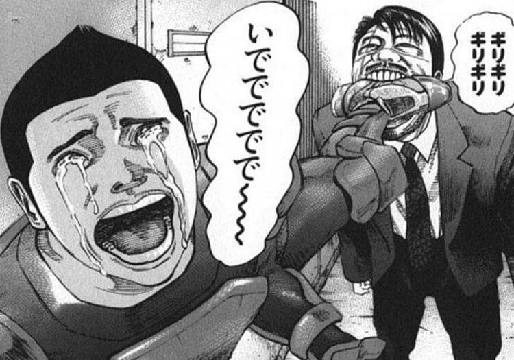 山本英夫。