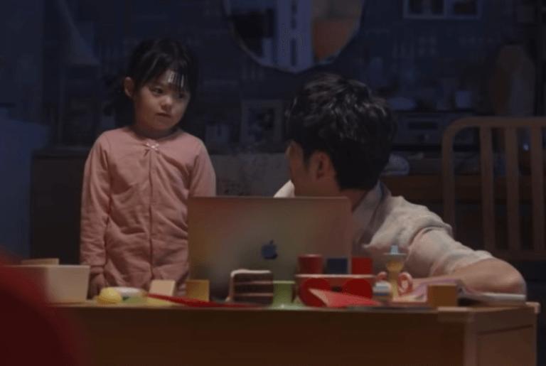 《來了》裡的男主角由妻夫木聰飾演。