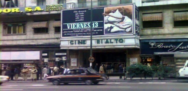 西班牙戲院。