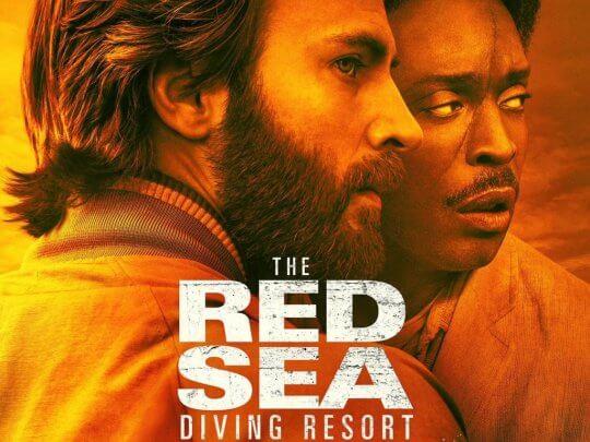 《紅海深潛》(The Red Sea Diving Resort) 劇照。