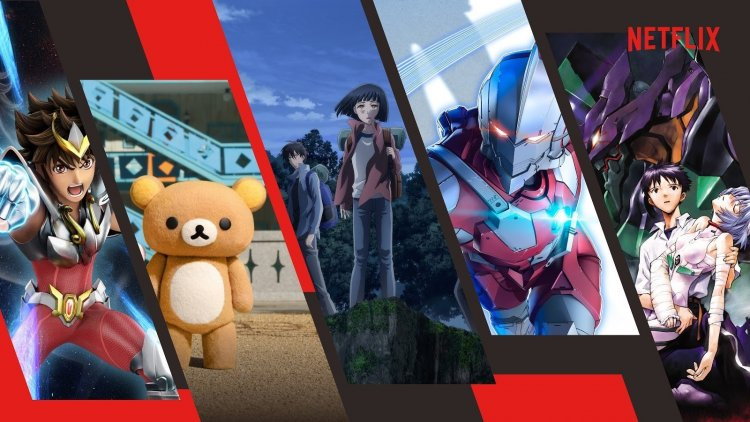 《聖鬥士星矢》《拉拉熊與小薰》《幻海奇情》《超人力霸王》《新世紀福音戰士》等新舊動畫作品皆陸續可在 Netflix 平台線上看。